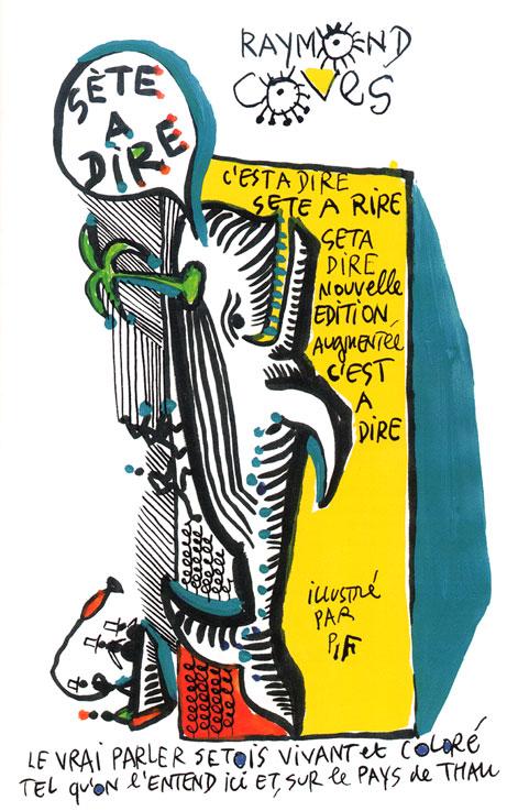 """Extrait du livre """"Sète à dire - 4e éditiont"""" (2010)"""
